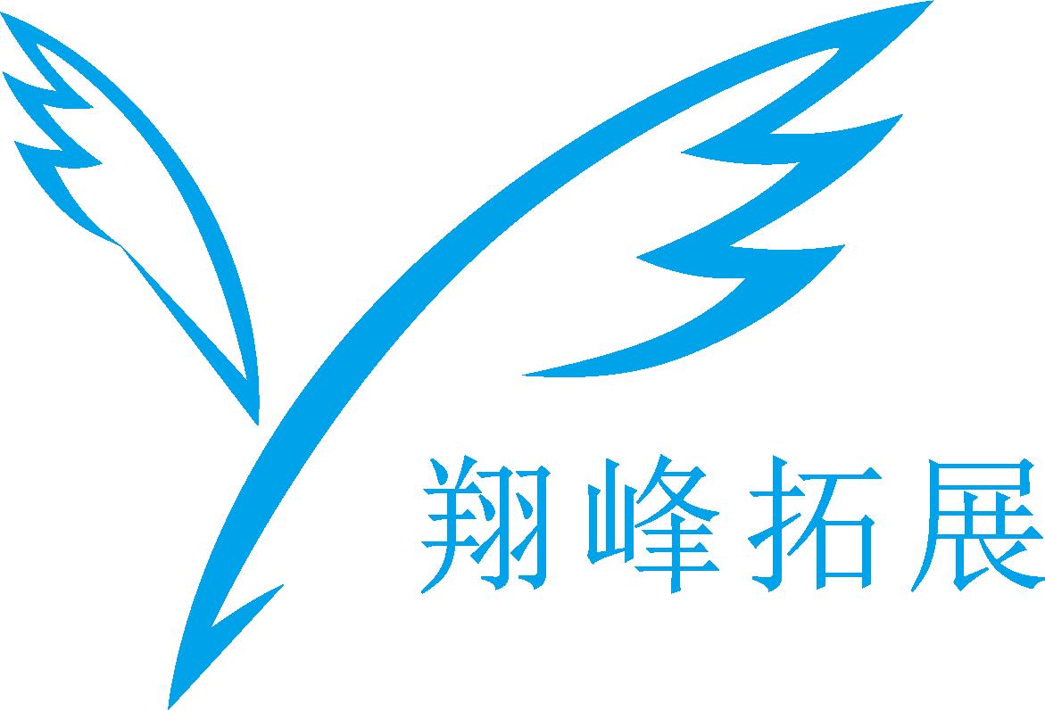 广州翔峰拓展